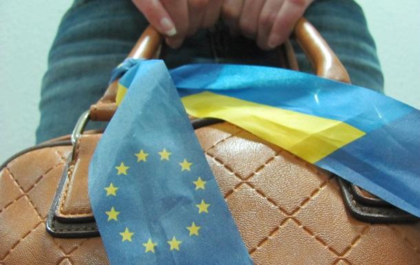 Киев отменил подписание Соглашения об ассоциации с ЕС