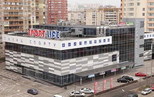 Открылся Дворец Спорта Sport Life Позняки!!!