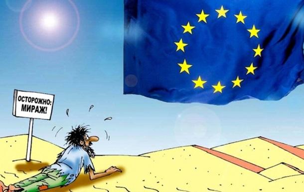 ЕС и Украина: - кто? – кого? – зачем?