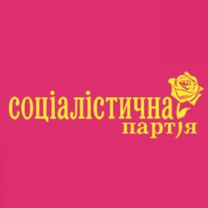 ЗАЯВА Політвиконкому СПУ