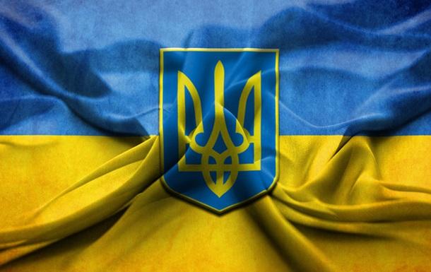 Собор души украинской.