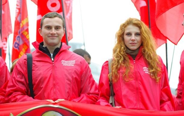 За права молодежи, народовластие, социализм!