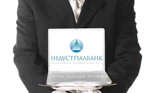 Консьерж-сервис для владельца платежной карточки