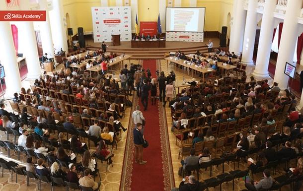У Києві до Дня Студента запущено онлайн платформу  Академія навичок