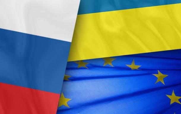 Цивілізаційний вибір – домашнє завдання для України!