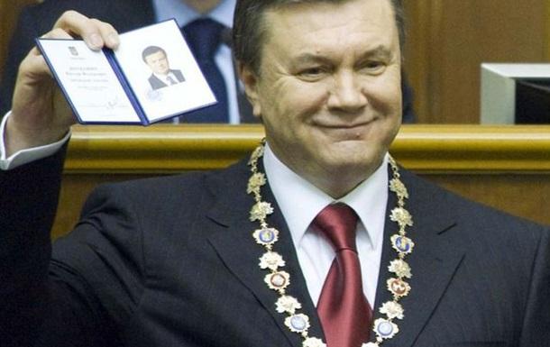 Выборная стратегия Януковича