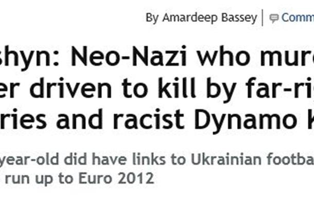 Украинского убийцу вдохновили ультраправые и фаны киевского  Динамо ?