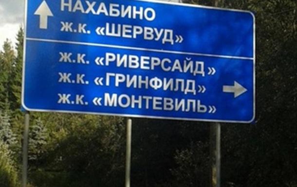 Як Україна до саміту готувалася…