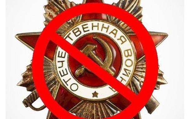О том, как Жуков не любил украинцев. (ч.1)