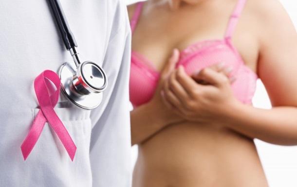 Рак молочной железы ежедневно забирает жизни 20 украинских женщин