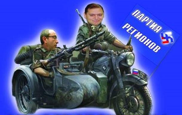 допа і гепа визволяють УКРАЇНУ від Українців....