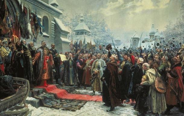 Переяславська Рада 1652 року