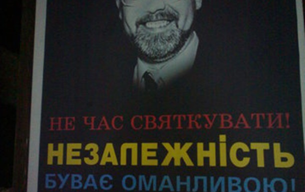 чому я вважаю ТАБАЧНИКА не просто  ВОРОГОМ України,але й свідомим цього  діячем