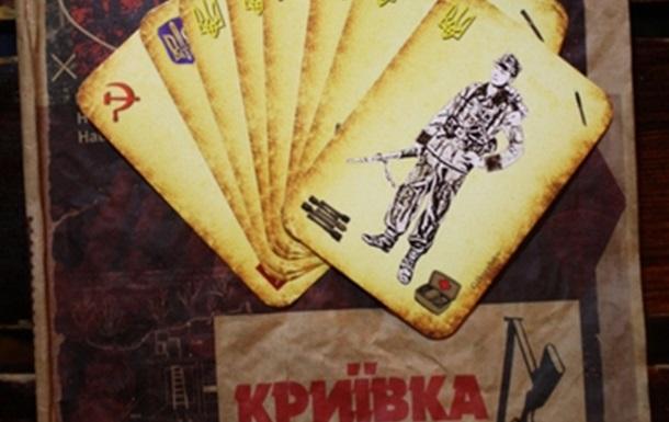 Як українізувати українську молодь?