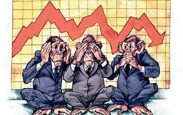Мировые финансы: пять картин и одна правда