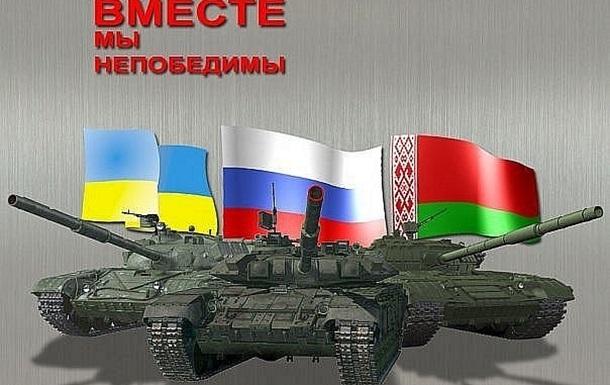 В Украине против ассоциации с Западно-Европейским Союзом (ЕС)!