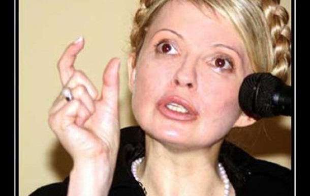 Что будет с оппозицией, когда выйдет Тимошенко?