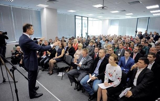 З їзд Радикальної партії затвердив кандидатів