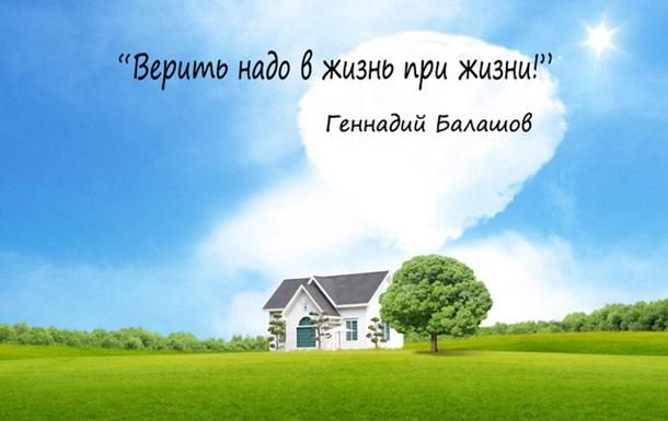 Догробная жизнь граждан Украины
