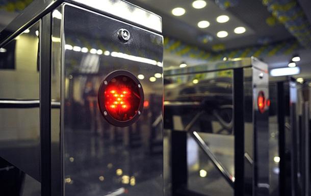 Подорожчання метро: чи пошаленіють пасажири?