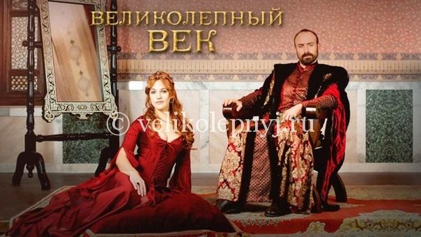 Несколько слов о возрождении союза Великой Сарматии и Османской империи