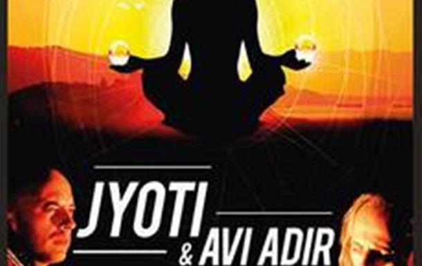 Ави Адир и Джоти