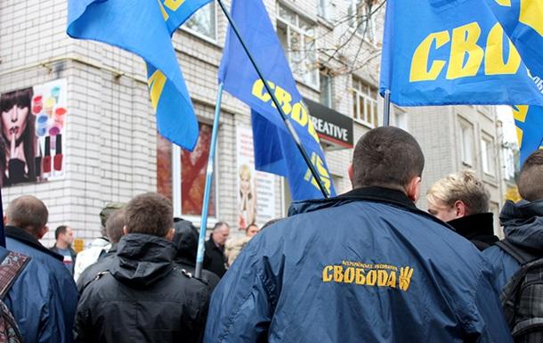В Чернигове вновь митингуют