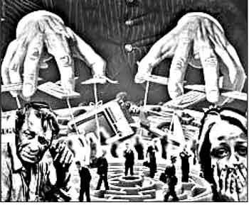 Авторитаризм: реальный и воображаемый