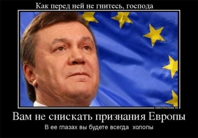 Последняя распродажа Украины: «магнаты, панство и холопы» 2.0.