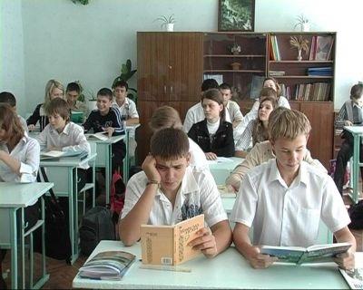 Украинское образование