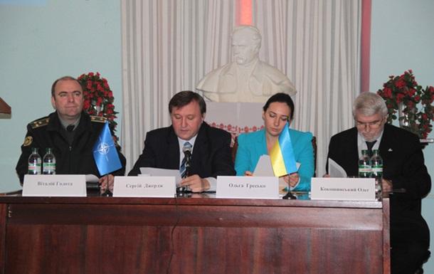 У Львові НАТО провело семінар про гендерну культуру