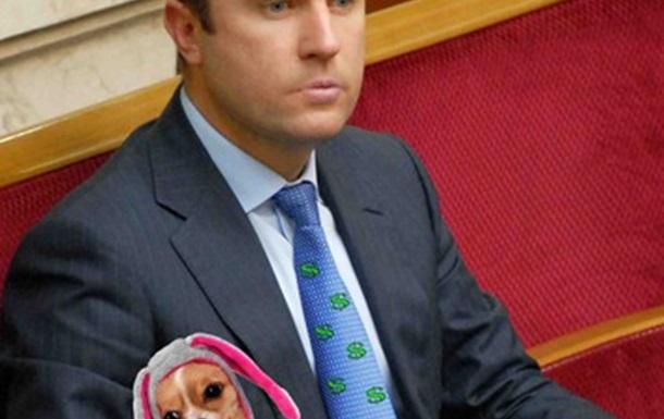 Депутат Рыбаков носит часы за 126 тыс. долларов или китайское  фуфло ?