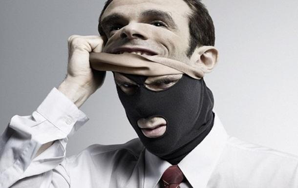 ОРД: Внимание! Дилетант и мошенник в сфере личной безопасности!