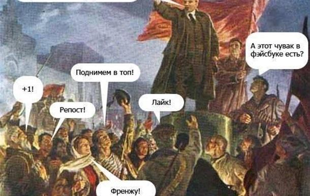 Популизм от украинских политиков