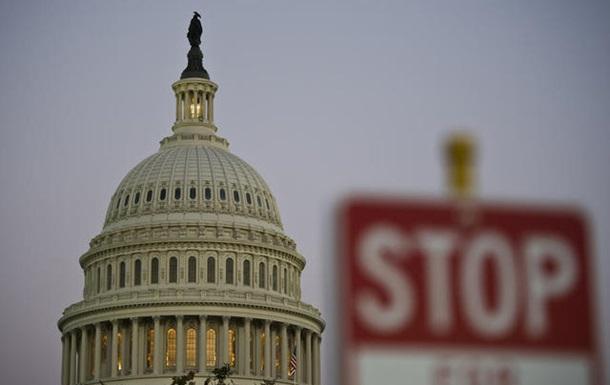 Новости США:  Америка затягивает пояса