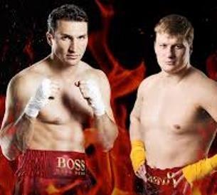 Бокс Кличко Поветкин трансляция 5 октября