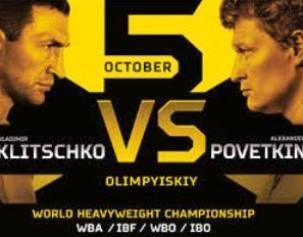 Кличко - Поветкин время боя в Москве и Украине