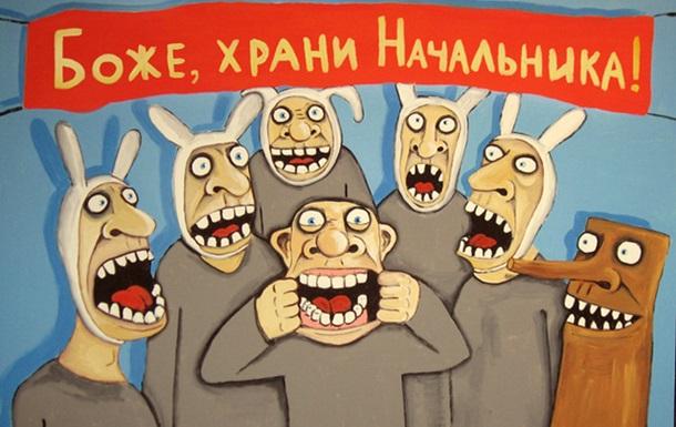 Новый вид человека: Украинец морозоустойчивый