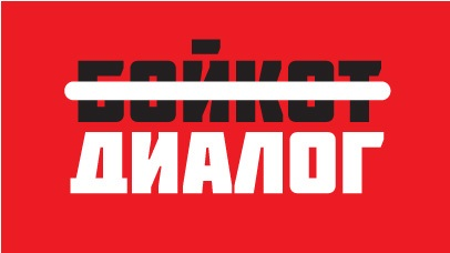 Открытое письмо художницы М. Павленко Инициативе Самозащиты Трудящихся Искуссва