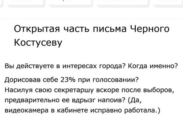 Почему украинские СМИ замалчивают резонансный скандал в Одессе?
