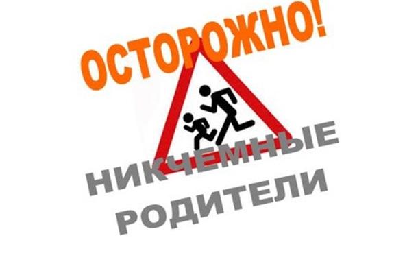 Инцест разгуливает по планете. Украина. Правовая аналитика.