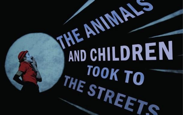 Звери и дети захватили улицы  Лондонской группы  1927
