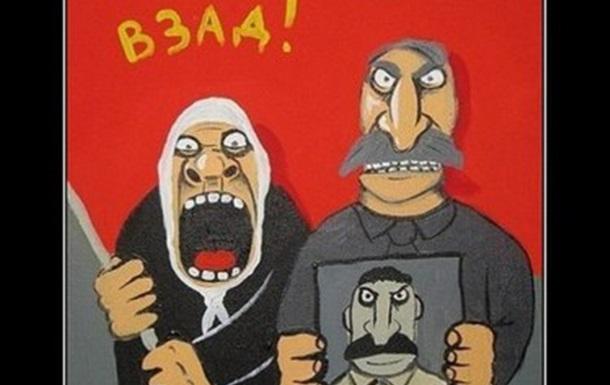 Гопники проти маргіналів або євроінтеграція по-українськи.
