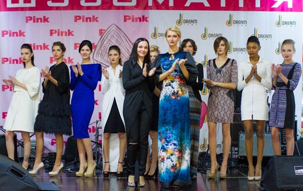 21 сентября ТРЦ Dream town и журнал Pink встречали шузоманов!
