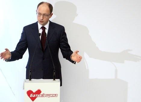 Новая партия - новая  лажа  Яценюка.