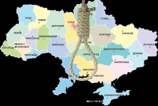 Украинский «узел противоречий» или петля?