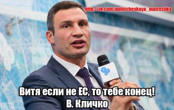Ни шагу назад, позади Москва!