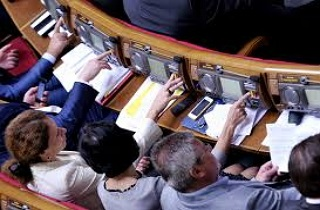 Українські нардепи продемонстрували небувалу одностайність!