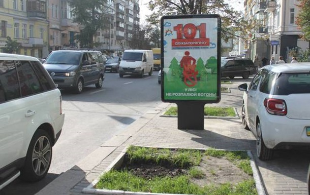 В  центрі Києва заради реклами  знищують  дерева