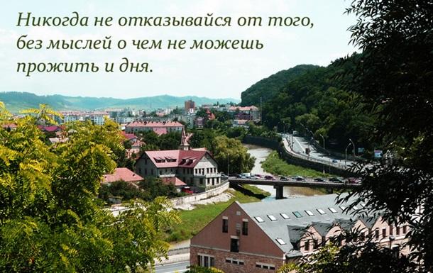 Куда приводят мечты. Месяц в Romania Mare